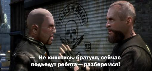 Каждый подросток в России боится быть призванным, призванным в ту самую армию, где дедовщина, где неизвестность, где ... - Изображение 3