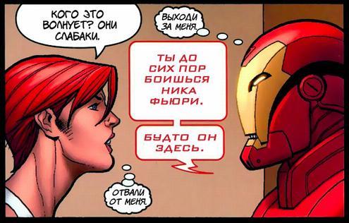 В 2007 году под авторством Брайана Майкла Бендиса и Френка Чо свет увидел комикс Mighty Avengers (Могучие Мстители)  ... - Изображение 2