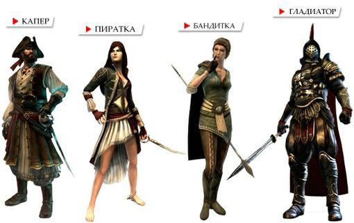 DLC включает  сразу четыре новых игровых персонажа для мультиплеера. Нас ждут  гладиатор, капер, пиратка. Кроме того ... - Изображение 1