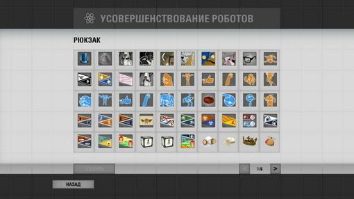 Посмотрел два скриншота из Portal 2 от американской компании Valve и понял, что...  ... что... что это же я их главн ... - Изображение 2