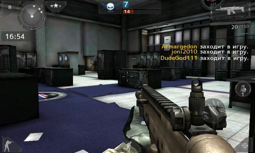 Пост в «Паб» от 19.12.2011 - Изображение 2
