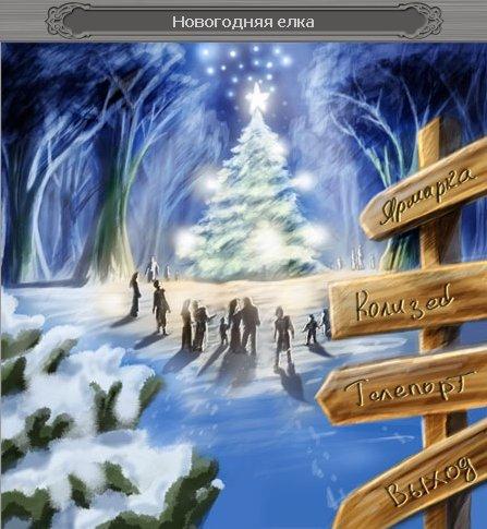 В преддверии Нового года, в то время пока дед Мороз занимается поисками оленей, снегурочка решила устроить ярмарку п ... - Изображение 1