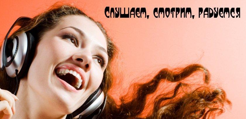 Новый проект онлайн сборника музыки и обзоров, от авторов канобу, ну и других независимых обзорщиков. Вы сможете как ... - Изображение 1
