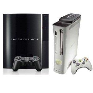 В то время как всё больше слухов сообщает о выходе консолей следующего поколения, включая PlayStation 4 или следующу ... - Изображение 1