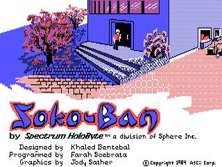 Наверное самой интересной игрушкой на тот момент, в 93 году был Soko-ban. Графика CGA, но цветов хватало вполне. Это ... - Изображение 1