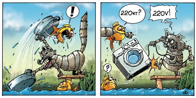 Енот и рыбы. Вот рыбам не понравилась стирка в их водоеме.  Месть енота была страшной :)  Автор идеи и контура - Але ... - Изображение 2