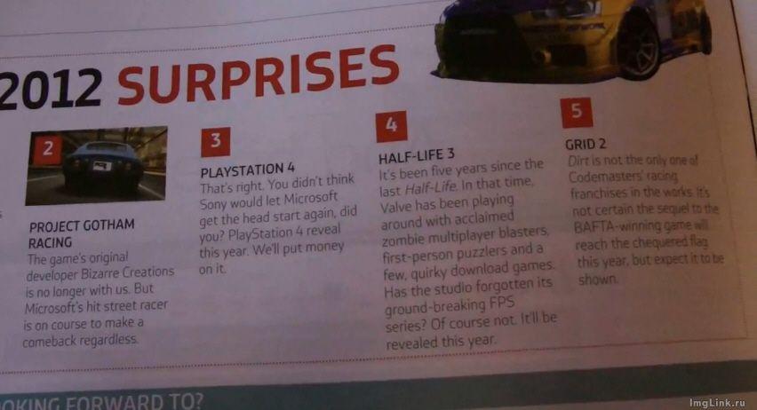 На страницах популярного журнала MCV было обнаружена статья про Half Life 3, где также говорится, что информация о и ... - Изображение 1