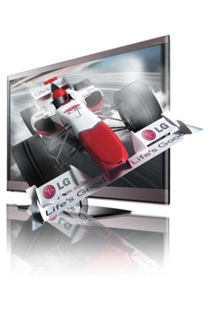 """Победителями становятся:Kaddet получает телевизор LG CINEMA 3D серии LW4500, диагональ 32""""  Nidmesполучает Full HD  ... - Изображение 2"""