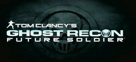 Компания Ubisoft официально сообщила о том, что релиз тактического шутера Tom Clancy's Ghost Recon: Future Soldier н ... - Изображение 1