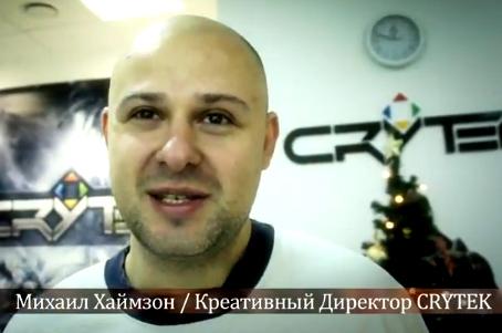 Пост в «Паб» от 12.01.2012 - Изображение 2