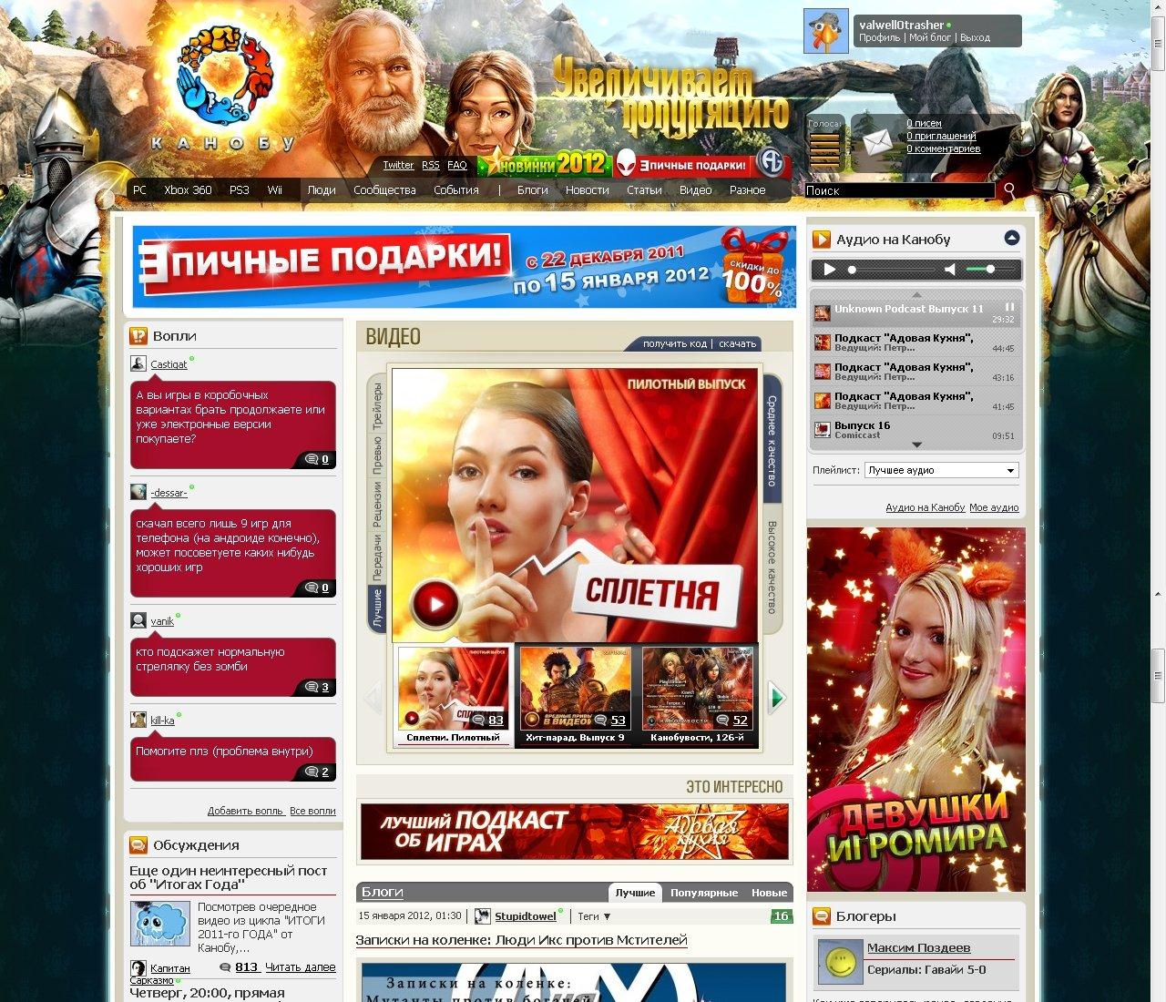Пост в «Паб» от 15.01.2012 - Изображение 2