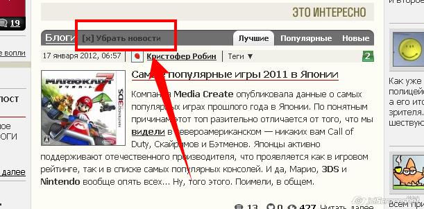 Пост в «Паб» от 17.01.2012 - Изображение 1