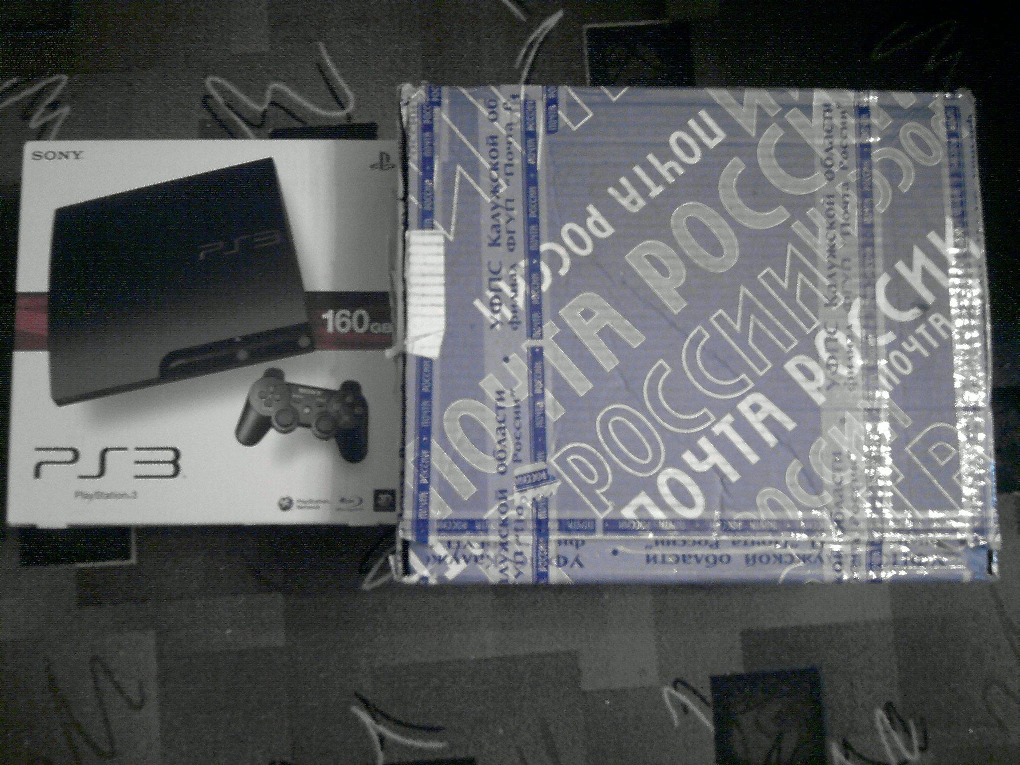 Доброе время суток, Канобувчане. Я все-таки решил сделать обзор на PlayStation 3 «КАНОБУ EDITION ». Думаю, все догад ... - Изображение 1