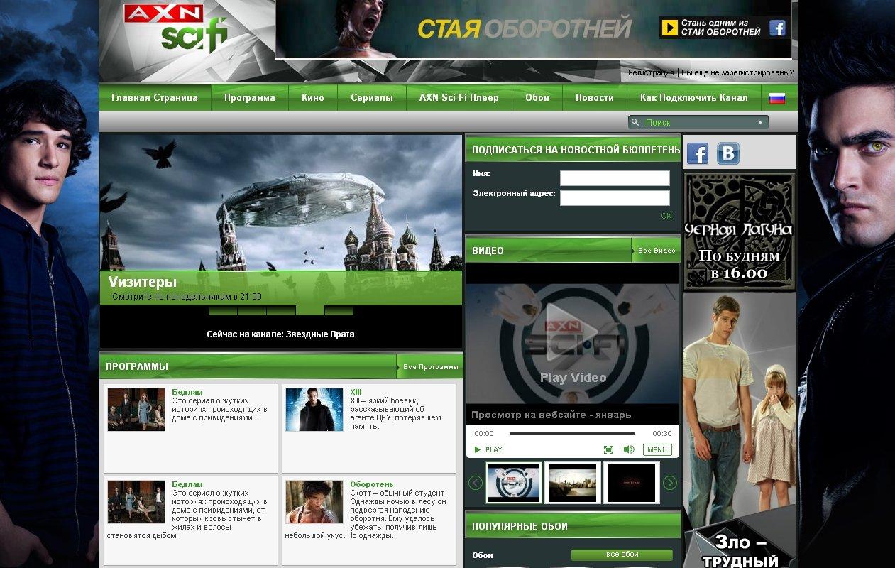 Пост в «Паб» от 20.01.2012 - Изображение 2