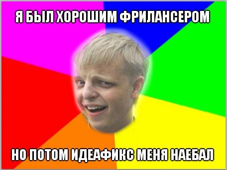 Пост в «Паб» от 30.01.2012 - Изображение 1