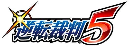 На юбилейном 10м ивенте, посвященном серии Ace Attorney и прошедшем в Токио, Capcom оффициально анонсировала Ace Att ... - Изображение 1