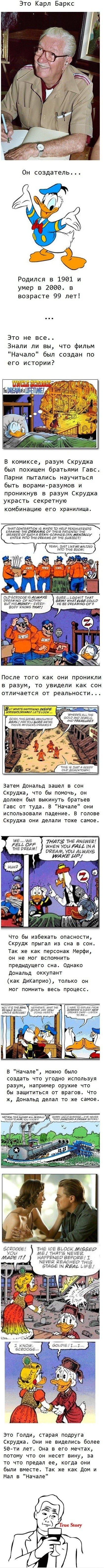 Пост в «Паб» от 05.02.2012 - Изображение 1