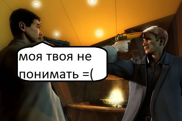 Я часто сожалею, что не знаю английского языка, т.к. довольно частенько выходят игры, которые не переведены на русск ... - Изображение 1