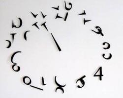 Время можно потратить с большой выгодой например проведенное время с любимым человеком, просидев час два на траве в  ... - Изображение 2