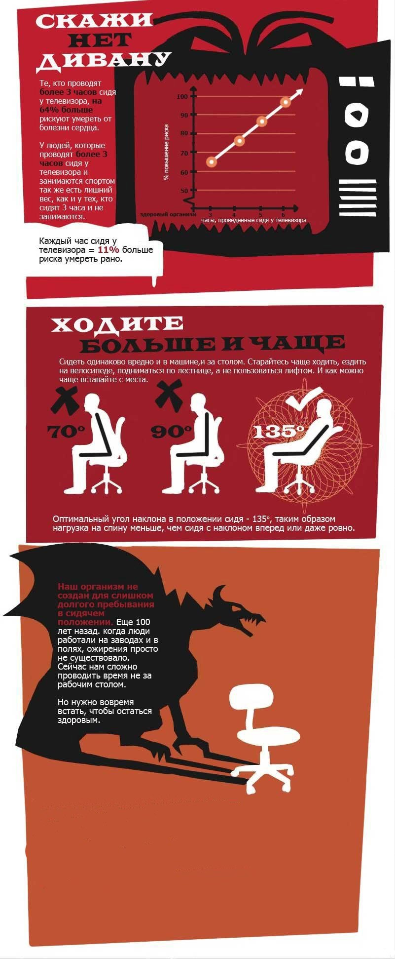 Пост в «Паб» от 10.02.2012 - Изображение 3