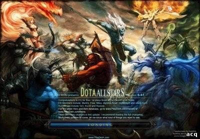 Наверняка многие из нас , ждут продолжение великой игры Dota Allstars. Каждый человек , хоть чуточку связан с этой и ... - Изображение 1