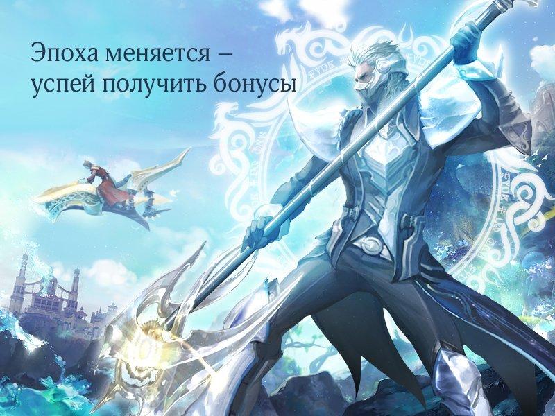 Люди, вот и настало время новой великой битвы. Ведь портал уже запустил голосование за лучшие игры 2011 года, в кото .... - Изображение 1