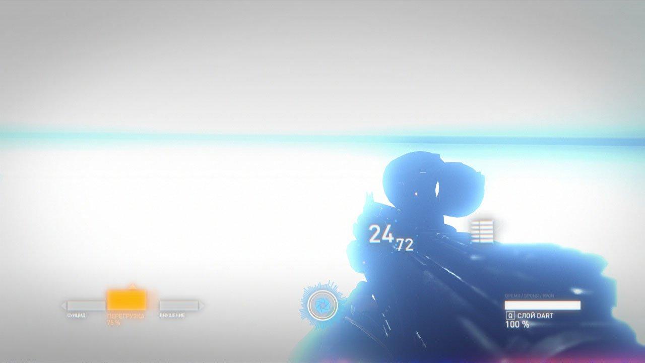 Syndicate (2012) – это такой фентази шутер в (недо)научной фантастике, с возможностью «на лету» разрежать гранаты, с ... - Изображение 2