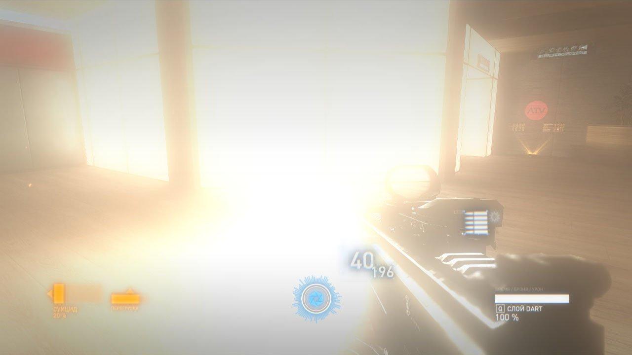 Syndicate (2012) – это такой фентази шутер в (недо)научной фантастике, с возможностью «на лету» разрежать гранаты, с ... - Изображение 1
