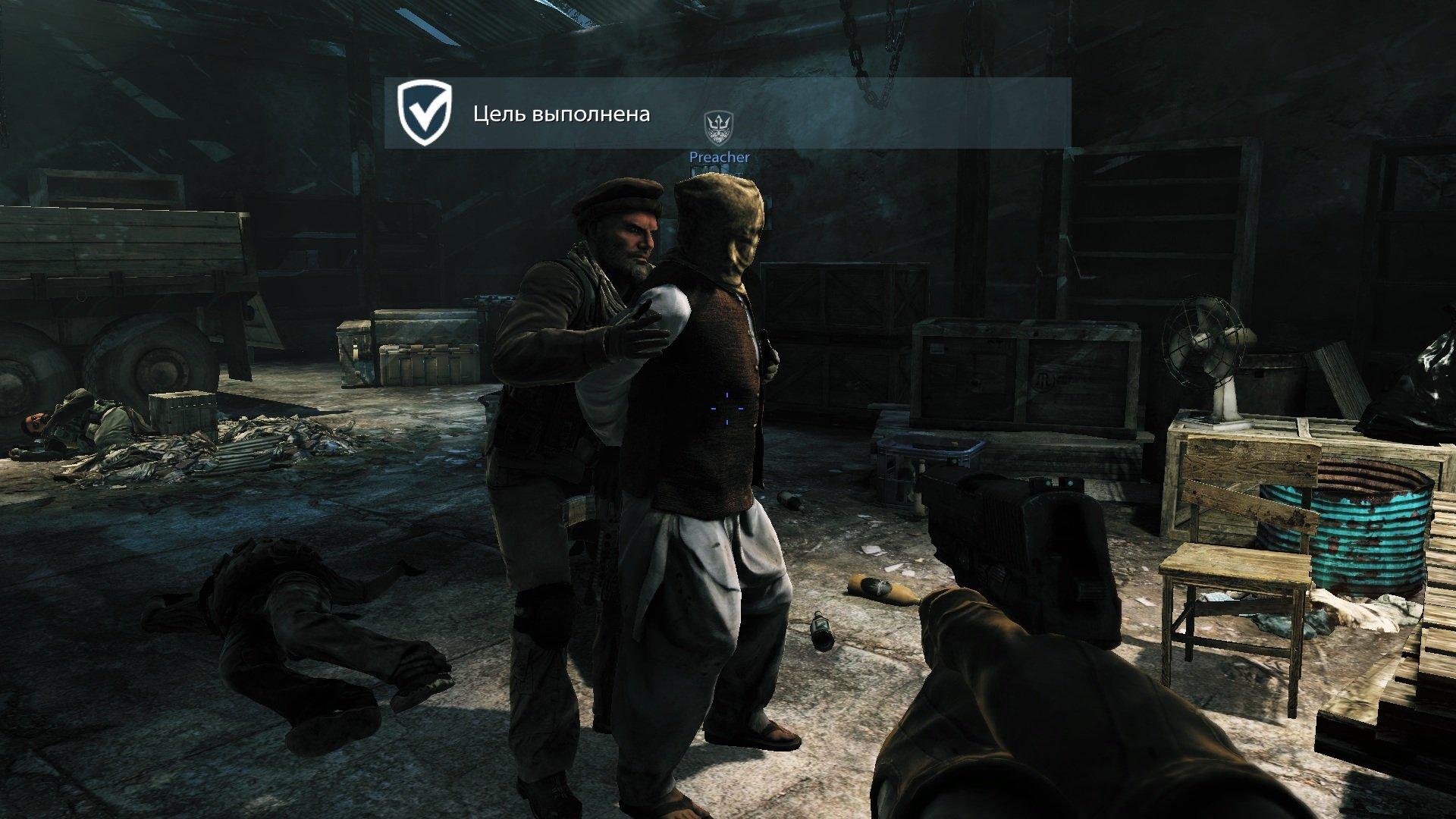 Разработчики Medal of Honor: Wafighter отказались добавлять Усаму бен Ладена - Изображение 1