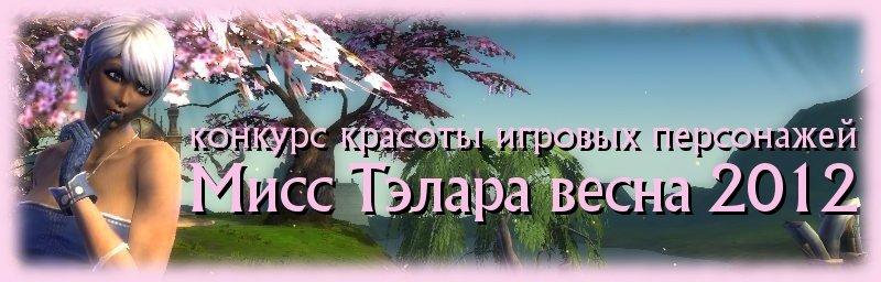 Вознесенные!  Совсем скоро в мир придет весна, принеся с собой тепло, яркие краски весенних цветов и замечательный п ... - Изображение 1