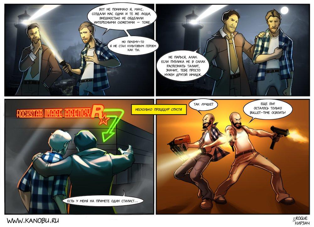 За прошедшие две недели случилось два примечательных события. Во-первых, 22 февраля в Xbox Live опубликовали сиквел  .... - Изображение 1