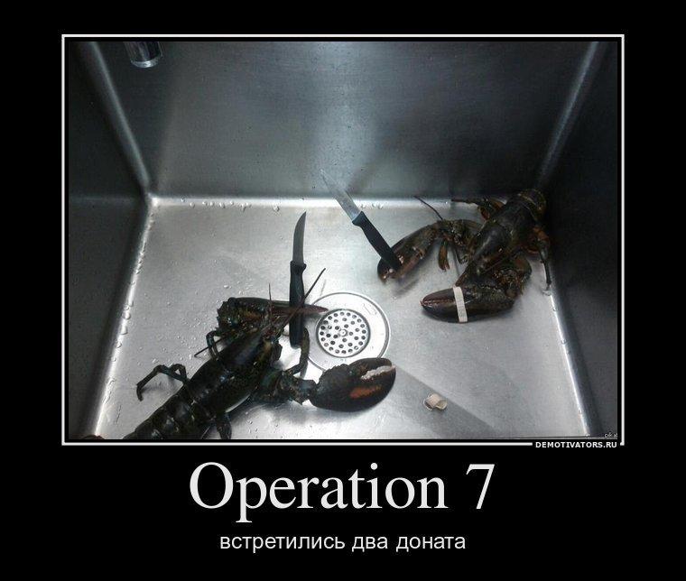 И вот ещё капелька юмора в трудовые будни боевых товарищей)) - Изображение 1