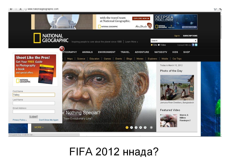 Пост в «Паб» от 15.03.2012 - Изображение 2