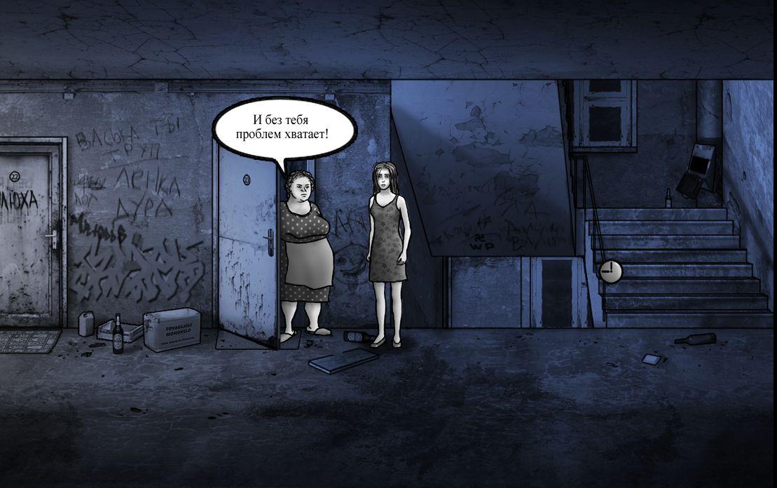 Пост в «Паб» от 18.03.2012 - Изображение 4
