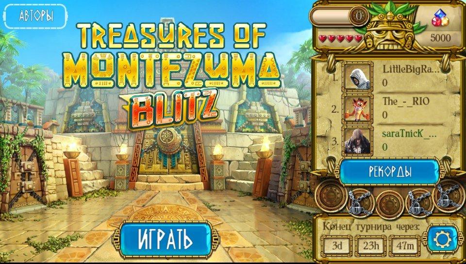 Вчера, 21 марта 2012 года, в российском PSN store неожиданно появилась игра для PS Vita, Treasures of Montezuma: Bli ... - Изображение 1