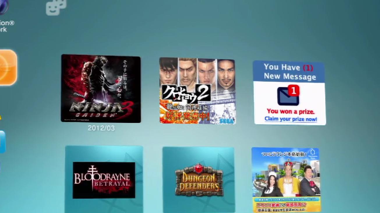 В PlayStation Network обнаружили спамерскую рекламу. - Изображение 1