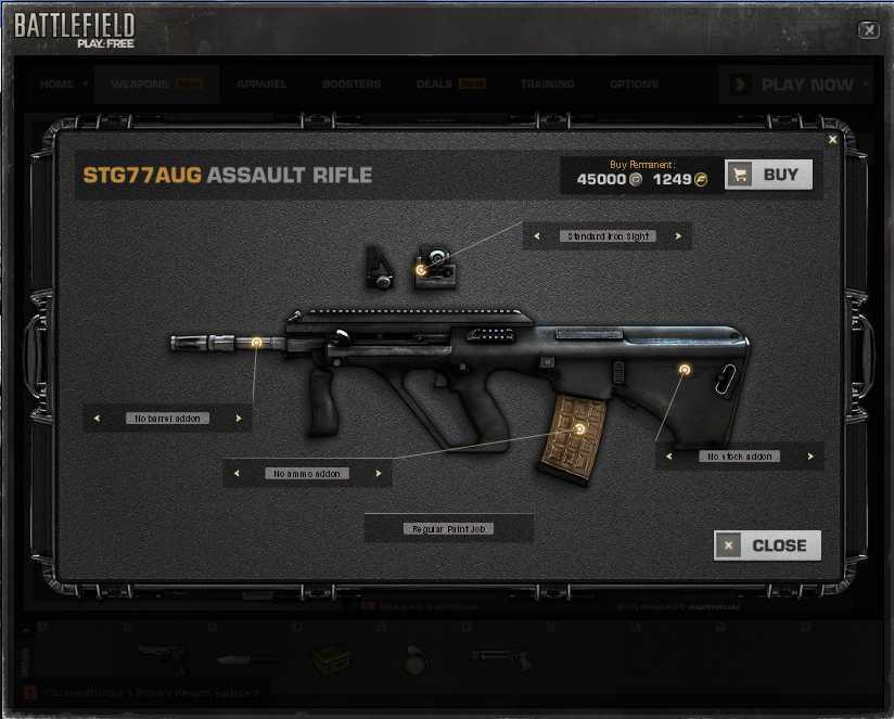 В игре Battlefield Play4Free теперь есть ежедневный розыгрыш, можно получать бесплатно случайную единицу оружия или  ... - Изображение 2