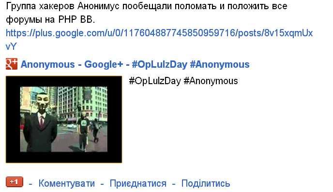 Пост в «Паб» от 31.03.2012 - Изображение 1