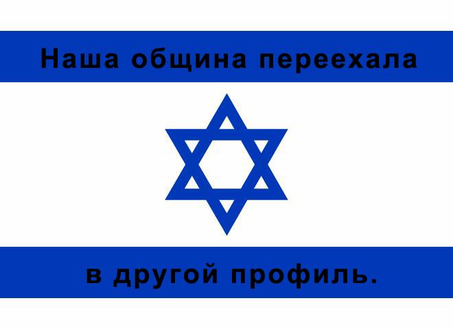 На всех евреев минусов не хватит. - Изображение 1