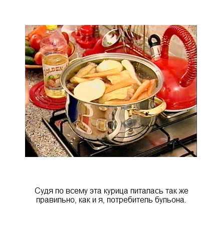 Пост в «Паб» от 01.04.2012 - Изображение 2