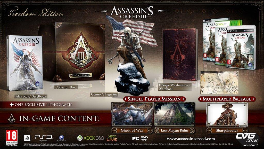Добрый день! Сегодня я хочу вам рассказать о 3 Специальных издания игры Assassin's Creed III, которая выйдет 31 октя ... - Изображение 2