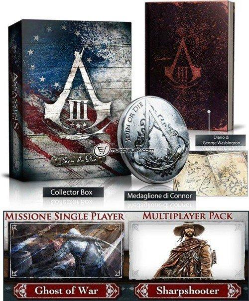 Добрый день! Сегодня я хочу вам рассказать о 3 Специальных издания игры Assassin's Creed III, которая выйдет 31 октя ... - Изображение 3