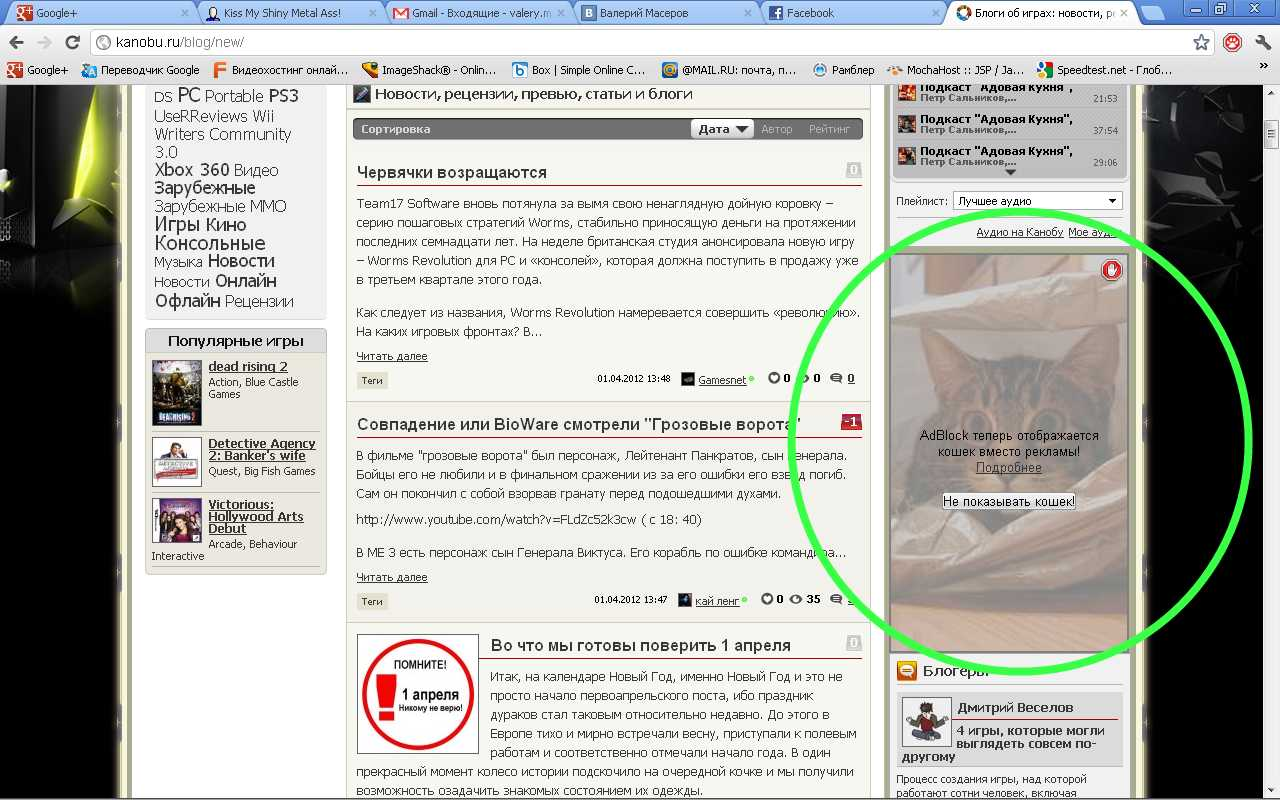 Пост в «Паб» от 01.04.2012 - Изображение 3