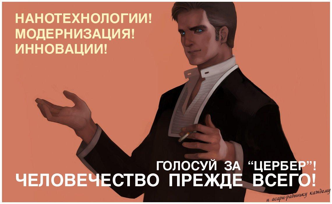 Пост в «Паб» от 04.04.2012 - Изображение 1