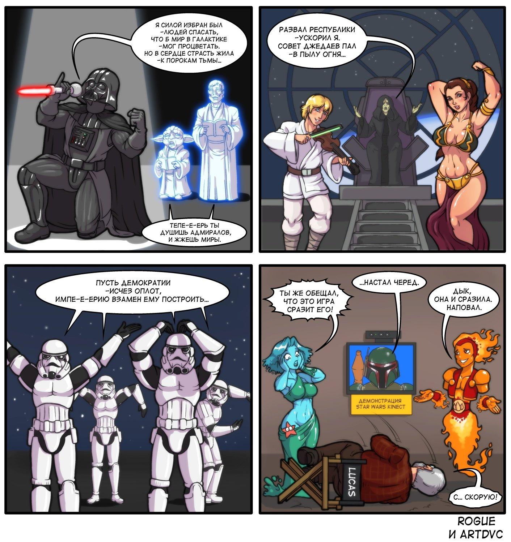 """На многих игровых сайтах, в том числе на """"Канобу"""", красуется реклама Star Wars Kinect, которая уже четыре дня как в  ... - Изображение 1"""