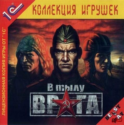 Уже давно не секрет, что украинский игропром, что раньше, что сейчас не в самом лучшем положений. Хороших проектов в ... - Изображение 1