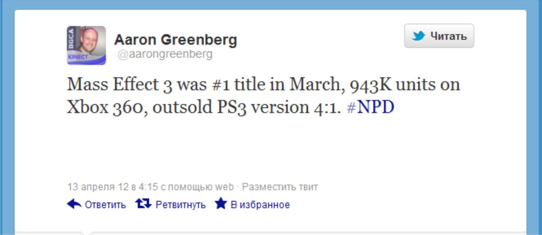 В этом посте, как всегда по понедельникам, я поделюсь новостями о продажах Mass Effect 3, а также прокомментирую оди ... - Изображение 2