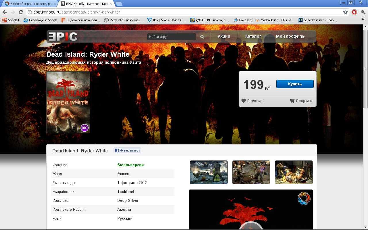 Пост в «Паб» от 18.04.2012. - Изображение 2
