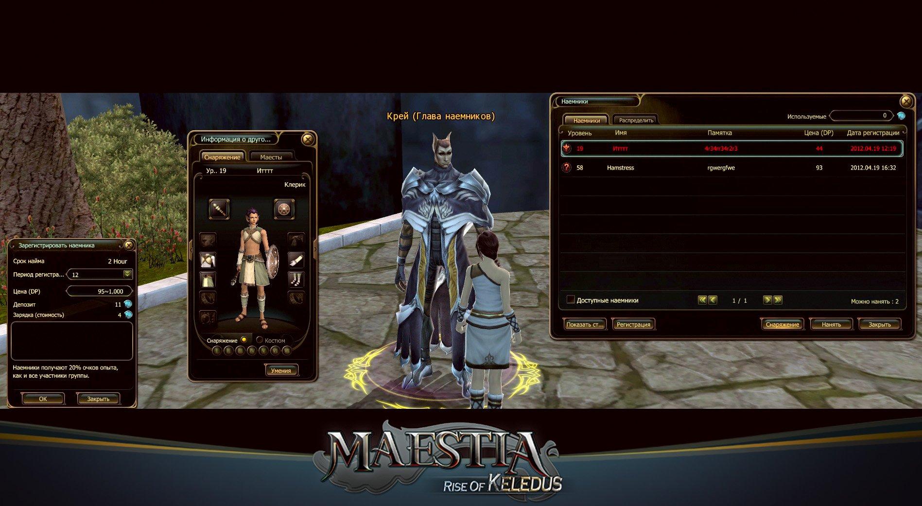 Maestia — онлайновая вселенная с удивительным колоритом и геймлейными решениями. В ней есть место и магическим камня ... - Изображение 2