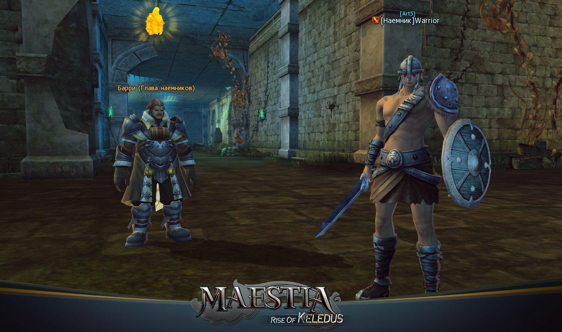 Maestia — онлайновая вселенная с удивительным колоритом и геймлейными решениями. В ней есть место и магическим камня ... - Изображение 3